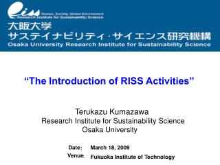 """""""The Introduction of RISS Activities"""""""