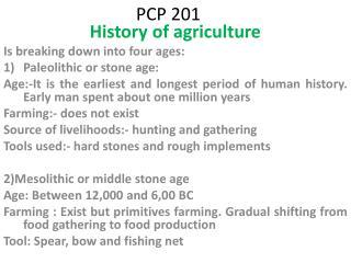 PCP 201