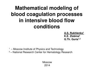 Mathematical modeling of blood coagulation processes in intensive blood flow conditions