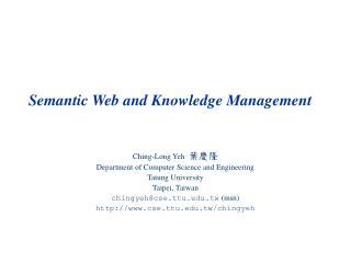 Semantic Web and Knowledge Management
