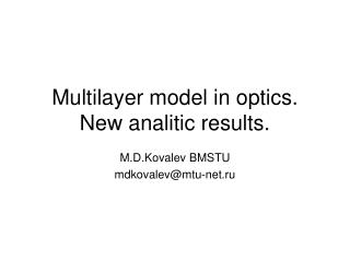 Multilayer model in optics. New analitic results.