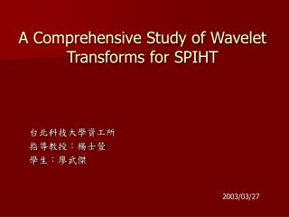 A Comprehensive Study of Wavelet Transforms for SPIHT