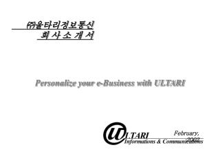 Personalize your e-Business with ULTARI