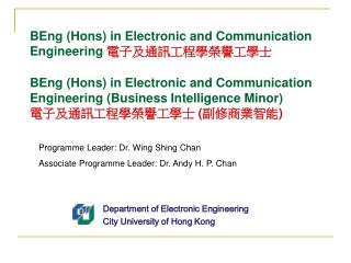 BEng (Hons) in Electronic and Communication Engineering  電子及通訊工程學榮譽工學士