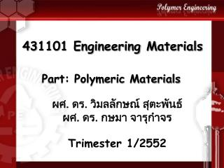 431101 Engineering Materials