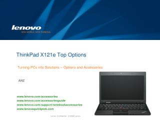 ThinkPad X121e Top Options