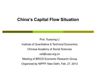 China's Capital Flow Situation