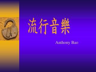 Anthony Bao