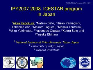 IPY2007-2008  ICESTAR program  in Japan