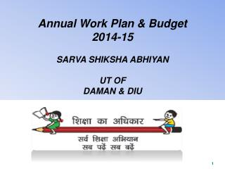 Annual Work Plan & Budget  2014-15 SARVA SHIKSHA ABHIYAN UT OF  DAMAN & DIU