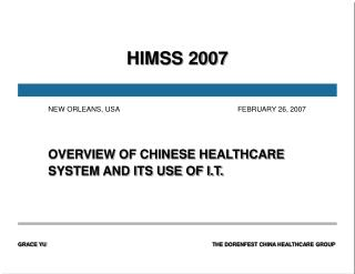 HIMSS 2007