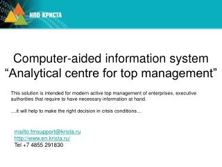"Computer-aided information system ""Analytical centre for top management"""