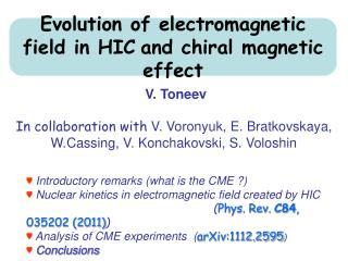 Evolution of electromagnetic field in HIC and chiral magnetic effect