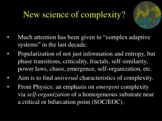 New science of complexity?