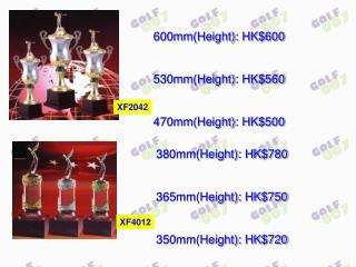 600mm(Height): HK$600 530mm(Height): HK$560 470mm(Height): HK$500