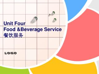 Unit Four    Food &Beverage Service   餐饮服务