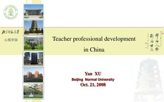 Teacher professional development  in China