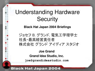Understanding Hardware Security