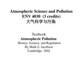 Atmospheric Science and Pollution ENV 4030  (3 credits) 大气科学与污染