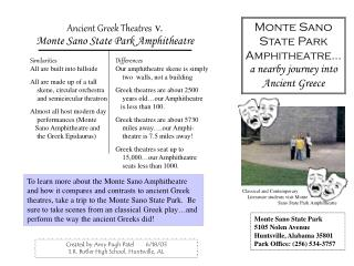 Monte Sano State Park Amphitheatre… a nearby journey into Ancient Greece