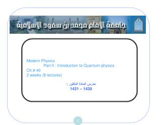 Modern Physics                 Part II : Introduction to Quantum physics Ch.# 40