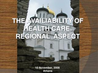 THE AVAILIABILITY OF HEALTH CARE .  REGIONAL  ASPECT 10 November, 2008 Athens