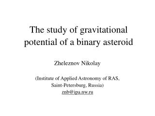 The study of gravitational potential of a binary asteroid