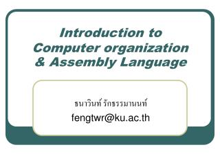 Introduction to Computer organization  & Assembly Language