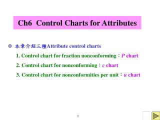 Ch6  Control Charts for Attributes