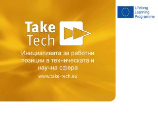 take-tech.eu