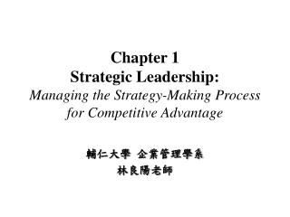 Chapter 1 Strategic Leadership: Managing the Strategy-Making Process for Competitive Advantage