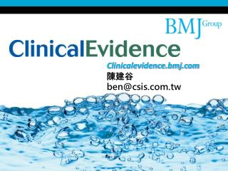 Clinicalevidence.bmj 陳建谷 ben@csis.tw