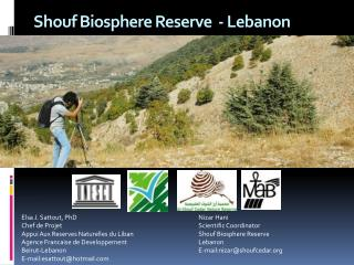 Shouf Biosphere Reserve - Lebanon