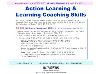 Action Learning &  Learning Coaching Skills