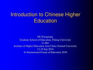 Introduction to Chinese Higher Education