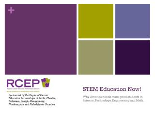 STEM Education Now!