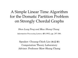 A Simple Linear Time Algorithm for the Domatic Partition Problem on Strongly Chordal Graphs