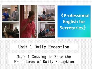 《Professional English for Secretaries》