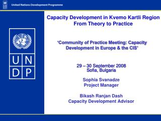 'Community of Practice Meeting: Capacity Development in Europe & the CIS'