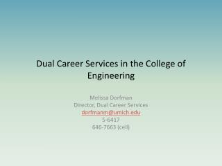 Dual Career Services in the College of Engineering