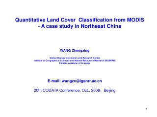 Quantitative Land Cover  Classification from MODIS  - A case study in Northeast China