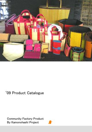 '09 Product Catalogue