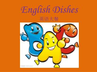 English Dishes 英语大餐