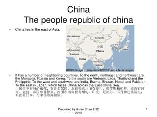China The people republic of china