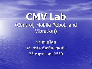 CMV Lab (Control, Mobile Robot, and Vibration)