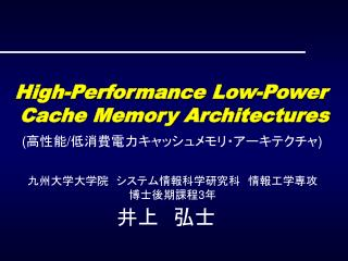 High-Performance Low-Power  Cache Memory Architectures