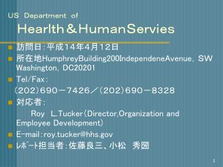 US Department of  Hearlth&HumanServies