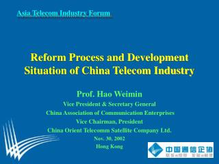 Reform Process and Development Situation of China Telecom Industry