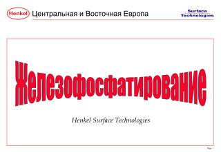 Henkel Surface Technologies