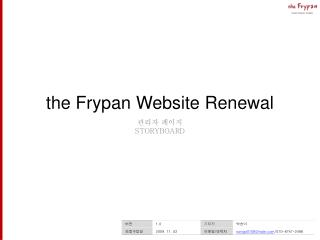 the Frypan Website Renewal